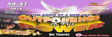 Feb - Outpouring of His Power